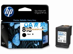 惠普(HP)818号/CC640ZZ黑色墨盒