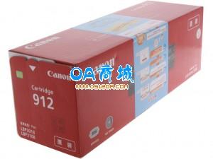 佳能(Canon)CRG-912硒鼓