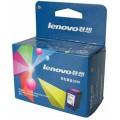 联想(lenovo)2360彩色墨盒