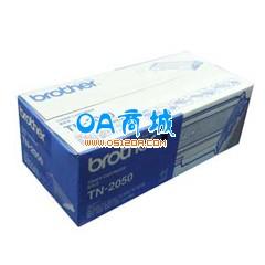 兄弟(brother)TN2050墨粉盒