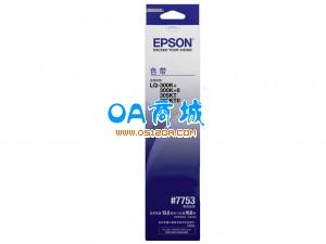 爱普生(Epson)LQ-300K+色带架