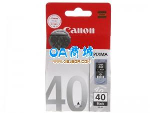 佳能(Canon)PG-40BK黑色墨盒