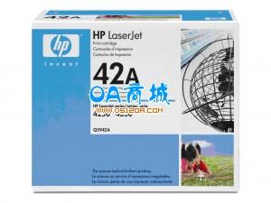 惠普(HP)Q5942A黑色硒鼓