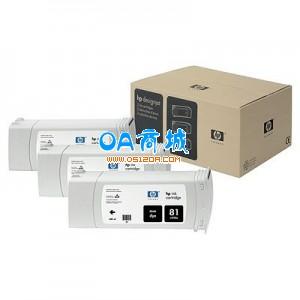 HP 81号 C5066A染料墨盒多套装