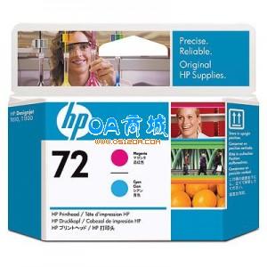 HP 72 号 C9383A打印头