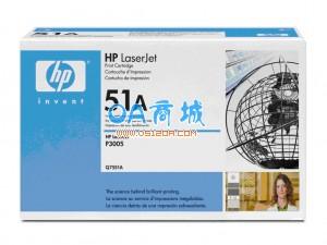 惠普(HP)Q7551A 黑色硒鼓
