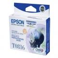 爱普生(EPSON)T0816淡洋红色墨盒(大容量)