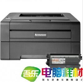 联想(Lenovo)LJ2600D黑白激光打印机