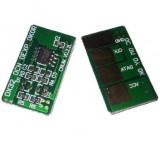 施乐PE220芯片 施乐220芯片 施乐PE220硒鼓芯片 PE220芯片 计数器