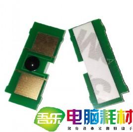 HP53A芯片 HP7553芯片 HPP2014芯片 HP2015芯片 M2727 7553鼓芯片