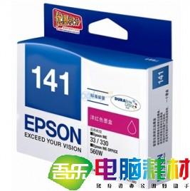 爱普生(Epson)T1413 洋红色墨盒 C13T141380(适用ME33 35 330 350 560W 570W)