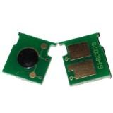 佳能328芯片 佳能328计数器 佳能MF4410 MF4412 MF4452 芯片
