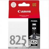 佳能(Canon)PGI-825PGBK 黑色墨盒(适用IP4880 IX6580 MG8180 6180 5280 5180 MX888)