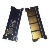 三星4300硒鼓芯片,SCX4300鼓芯片,三星4300芯片,三星109芯片