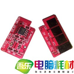 三星MLT-D101S芯片ML2161 2162 2166W 3401 3406W芯片三星101芯片