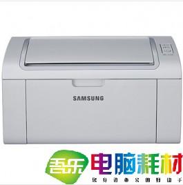 三星(Samsung)ML-2161 黑白激光打印机