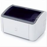佳能(Canon)LASERSHOT LBP2900+ 黑白激光打印机