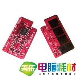 联想1680芯片 联想M7105芯片 联想 LD1641 LJ1680 硒鼓芯片