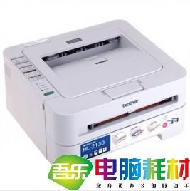 兄弟(brother)HL-2130黑白激光打印机