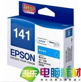 爱普生(Epson)T1412 青色墨盒 C13T141280(适用ME33 35 330 350 560W 570W)
