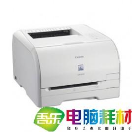 佳能(Canon)LASERSHOT LBP5050 彩色激光打印机