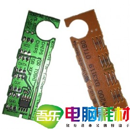 施乐3119芯片 施乐3119硒鼓芯片 施乐3119计数芯片,计数器