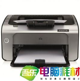 惠普(HP) HP Laserjet PRO P1108激光打印机