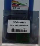 松下1508芯片 MB1528 FAC408CN 硒鼓芯片 粉盒芯片