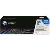 惠普(HP)LaserJet CB541A 青色硒鼓(适用CP1215 1515n 1518ni CM1312/1312nfi MFP)