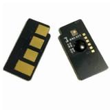 三星 ML-T105 651 1053 芯片 计数器 4623芯片 105硒鼓芯片