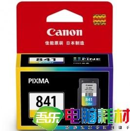 佳能(Canon)CL-841 彩色墨盒(适用PIXMA MG2180/3180/4180 MX438 518 378)
