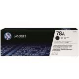 惠普(HP)CE278A 黑色硒鼓(适用P1566 P1606dn M1536dnf)
