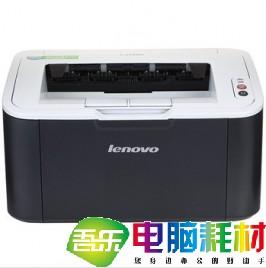 联想(Lenovo)LJ1680黑白激光打印机
