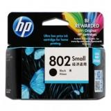 惠普(HP)CH561ZZ 802s 经济型 黑色墨盒(适用Deskjet 1050 2050 1000 2000)