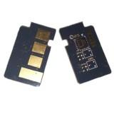 施乐3210芯片,施乐3220芯片,施乐芯片,施乐计数器,3210计数芯片