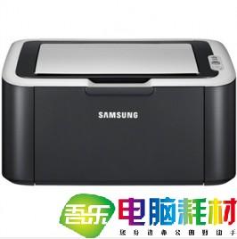 三星(SAMSUNG)ML-1861黑白激光打印机