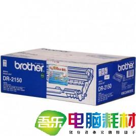兄弟(brother) DR-2150 黑色硒鼓单元(适用HL2140 2150N DCP7030,MFC7450/7340)