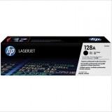 惠普(HP)CE320A 黑色硒鼓(适用CM1415fn/fnw CP1525n)