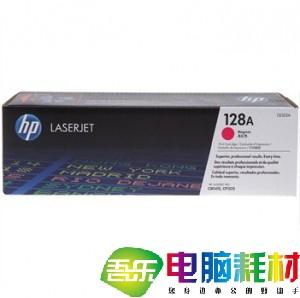 惠普(HP)CE323A 品红色硒鼓(适用CM1415fn/fnw CP1525n)