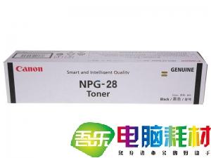 佳能(Canon)NPG-28 黑色墨粉 (适用2116J/2120S/2120J/2018